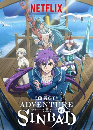 Magi Adventure of Sinbad Plakat.jpg