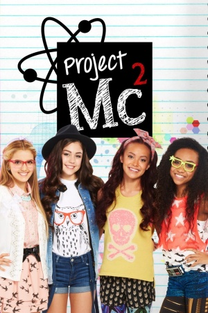Project MC2 Plakat.jpg
